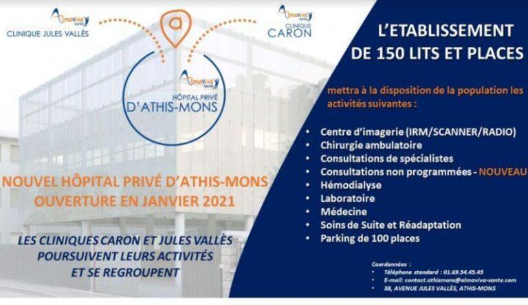 Rencontre partenariale l'Hôpital Privé d'Athis-Mons